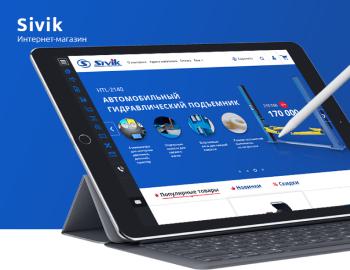 SivikShop