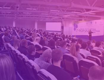 Сибирский форум интернет-маркетинга 2019