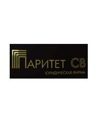 ООО «Юридическая фирма «Паритет СВ» - отзыв о работе с itb-company.