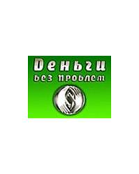 ООО «Деньги без проблем» - отзыв о работе с itb-company.